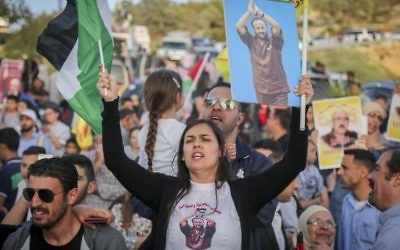 Palestinians take part in a rally in support of Palestinian prisoners on hunger strike in Israeli jails, in the West Bank city of Ramallah, May 3, 2017. (Flash90)