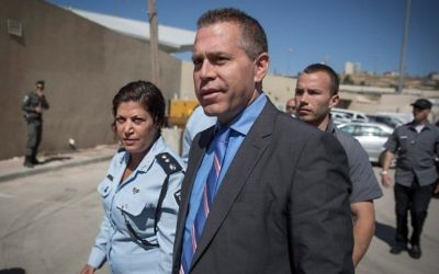 Public Security Minister Gilad Erdan arrives at the opening ceremony of the new police station in the Shuafat refugee camp in East Jerusalem on May 7, 2017.(Hadas Parush/Flash90)
