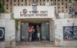 Israeli broadcast authority employees outside the IBA headquarters in Jerusalem, on May 10, 2017. (Miriam Alster/Flash90)