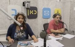 The studio of the new Israel Public Broadcasting Corporation on May 14, 2017. (Yossi Aloni/Kan)