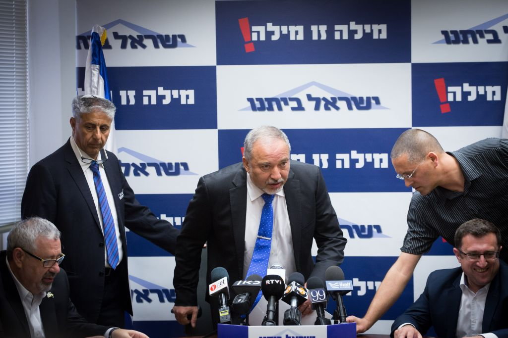 Yisrael Beytenu leader and Defense Minister Avigdor Liberman leads a faction meeting in the Israeli parliament on May 15 2017. (Miriam Alster/FLASH90)