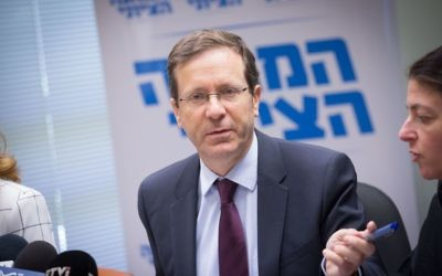 Zionist Union leader MK Isaac Herzog leads a faction meeting in the Knesset, May 15 2017. (Miriam Alster/FLASH90)