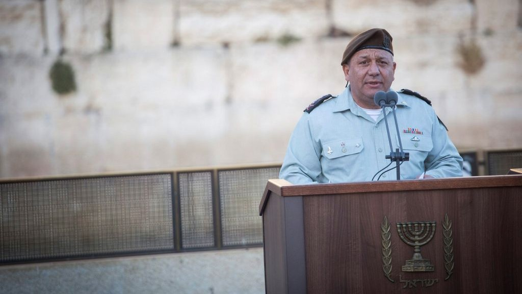 IDF Chief of Staff Gadi Eisenkot speaks during a ceremony marking the 50th Jerusalem Day at the Western Wall in Jerusalem's Old City on May 23, 2017. (Hadas Parush/Flash90)