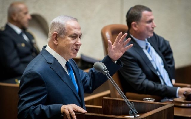 Prime Minister Benjamin Netanyahu speaks at a ceremony marking the 50th anniversary of Jerusalem's reunification and the 1967 War, in the Israeli parliament on May 24, 2017. (Yonatan Sindel/Flash90)
