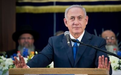 Prime Minister Benjamin Netanyahu speaks during the Jerusalem Day celebration in Jerusalem, May 24, 2017. (Yonatan Sindel/Flash90)