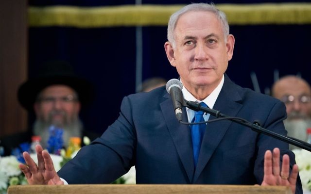 Prime Minister Benjamin Netanyahu speaks during the Jerusalem Day celebration at the Mercaz HaRav Yeshiva in Jerusalem, on May 24, 2017. (Yonatan Sindel/Flash90)