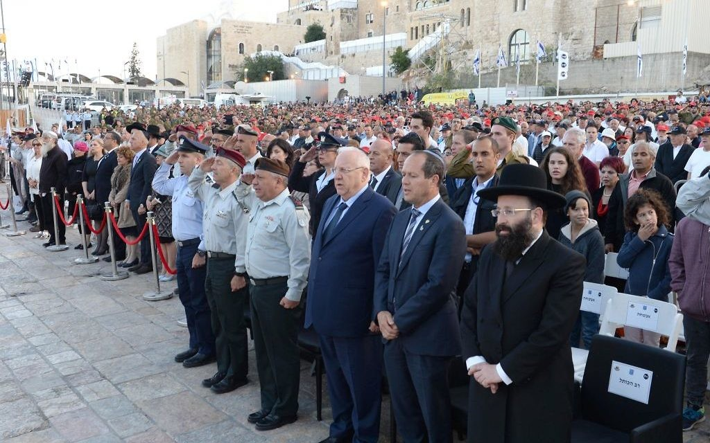 President Reuven Rivlin opening Jerusalem Day celebrations at the Western Wall in Jerusalem's Old City. (Mark Neiman/GPO)