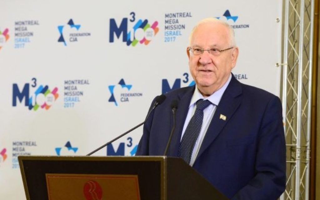 President Reuven Rivlin addresses a delegation of members of the Montreal Jewish Federation in Jerusalem on April 14, 2017. (Mark Neiman / GPO)