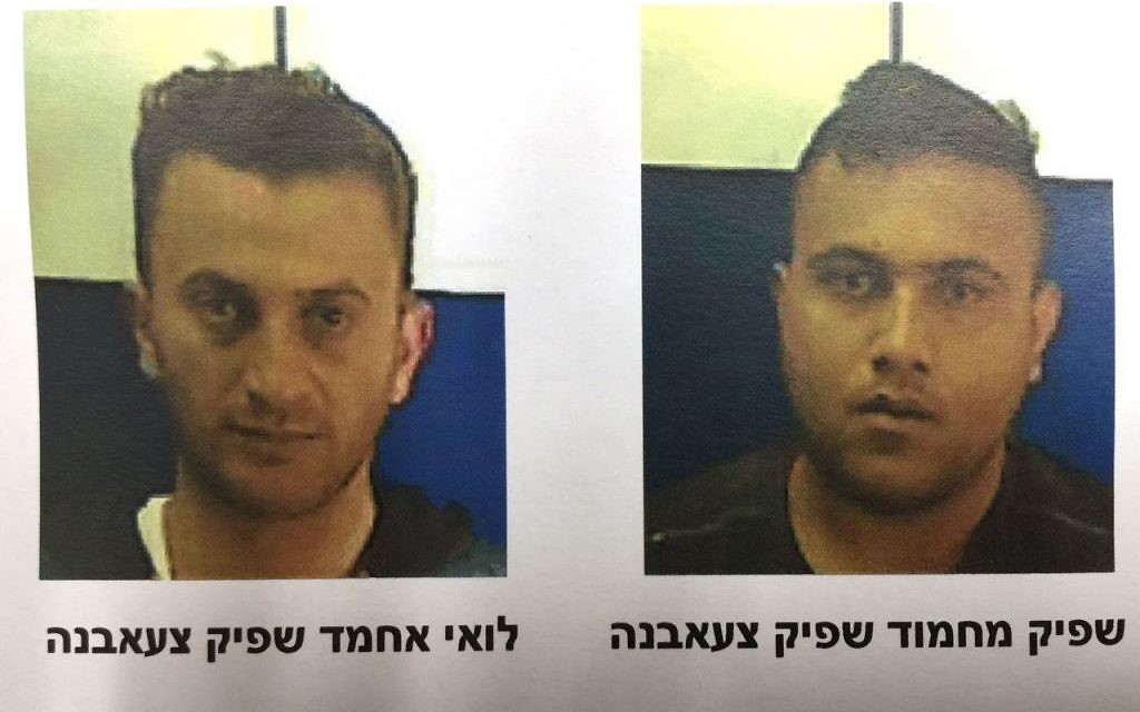 Louis Ahmad Shapik Zaabana, left, and his cousin Mahmoud Shapik Zaabana, arrested on suspicion carrying out shooting attacks on IDF forces and the Israeli civilians in the West Bank, April, 2017. (Shin Bet security service)