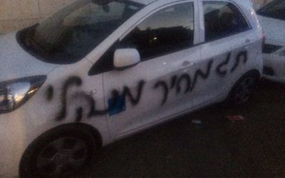 Illustrative: A car daubed with the so-called 'price tag' slogan following a suspected hate crime attack in Jerusalem, May 9, 2017. (Israel Police Spokesperson)