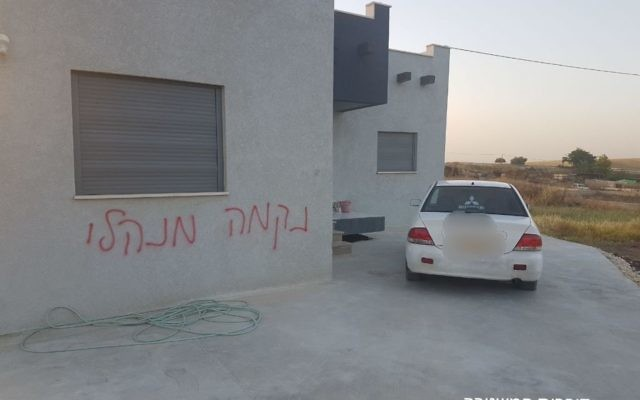 "A home with the words ""administrative revenge' painted on it in the village of Na'ura on May 9, 2017. (Israel Police)"