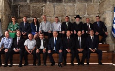 Government ministers seen at a cabinet meeting held at the Old City of Jerusalem's Western Wall tunnels in honor of the 50th anniversary of Jerusalem Day on May 28, 2017. (Kobi Gideon/GPO)