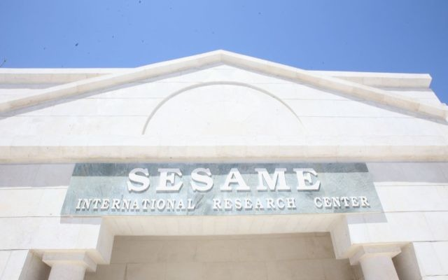 Entrance to SESAME complex. (Sharing Knowledge Foundation)