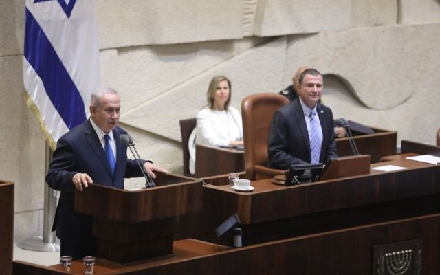 Prime Minister Benjamin Netanyahu (left) addresses a special Jerusalem Day Knesset plenum session on May 24, 2017 (Yitzhak Harari/Knesset press office)