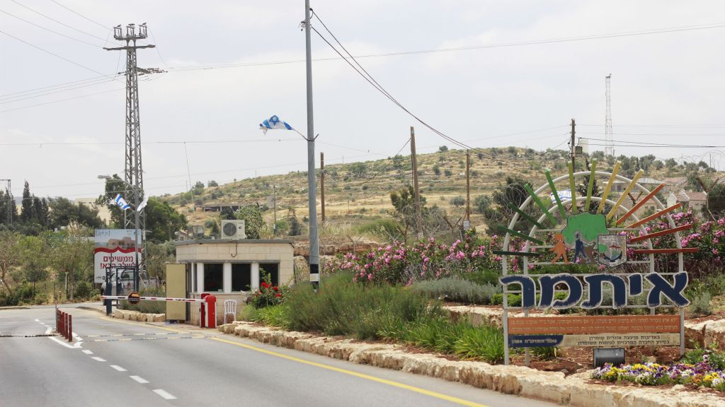 The entrance to the Itamar settlement, outside Nablus, in the northern West Bank on May 19, 2017. (Judah Ari Gross/Times of Israel)