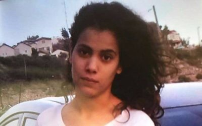Batel Levi, 16, reported missing on May 1, 2017. (Israel Police)