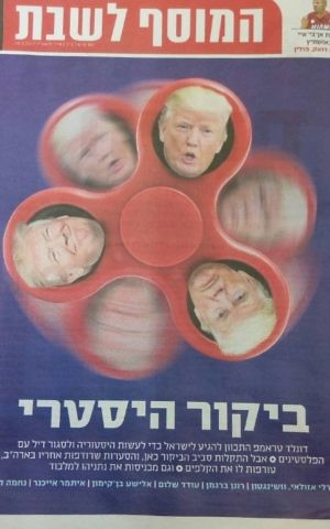 The front of Yedioth Ahronoth's weekend supplement, featuring Donald Trump's head on a fidget spinner, May 19, 2017. (Joshua Davidovich)