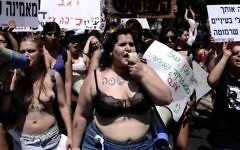 Protesters in Tel Aviv's annual Slutwalk demonstrate for women's rights, May 12, 2017. (Tomer Neuberg/Flash90)
