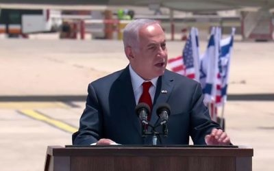 Prime Minister Benjamin Netanyahu delivers a statement after welcoming US President Donald Trump at Ben Gurion Airport on Monday, May 22, 2017 (screen capture: GPO)