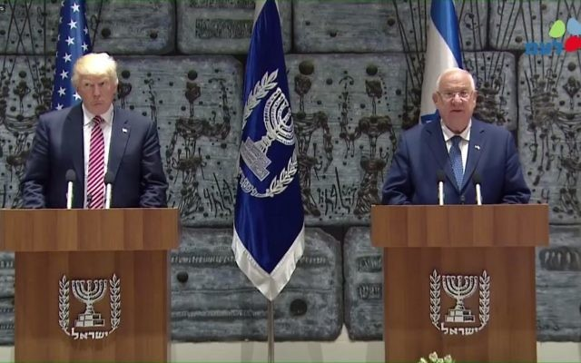 President Reuven Rivlin delivers a statement alongside his American counterpart, Donald Trump, at the President's Residence in Jerusalem on May 22, 2017 (screen capture: GPO)