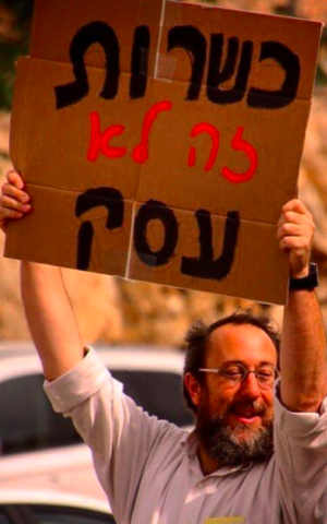 Leibowitz holding a sign that reads, 'Kosher supervision isn't a business' (Courtesy Yerushalmim)