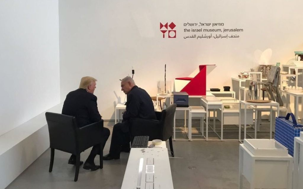 Prime Minister Benjamin Netanyahu, left, and US President Donald Trump talking at the Israel Museum, May 23, 2017 (Courtesy)