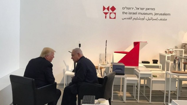 Donald Trump, left, and Benjamin Netanyahu speaking at the Israel Museum on May 23, 2017. (courtesy)