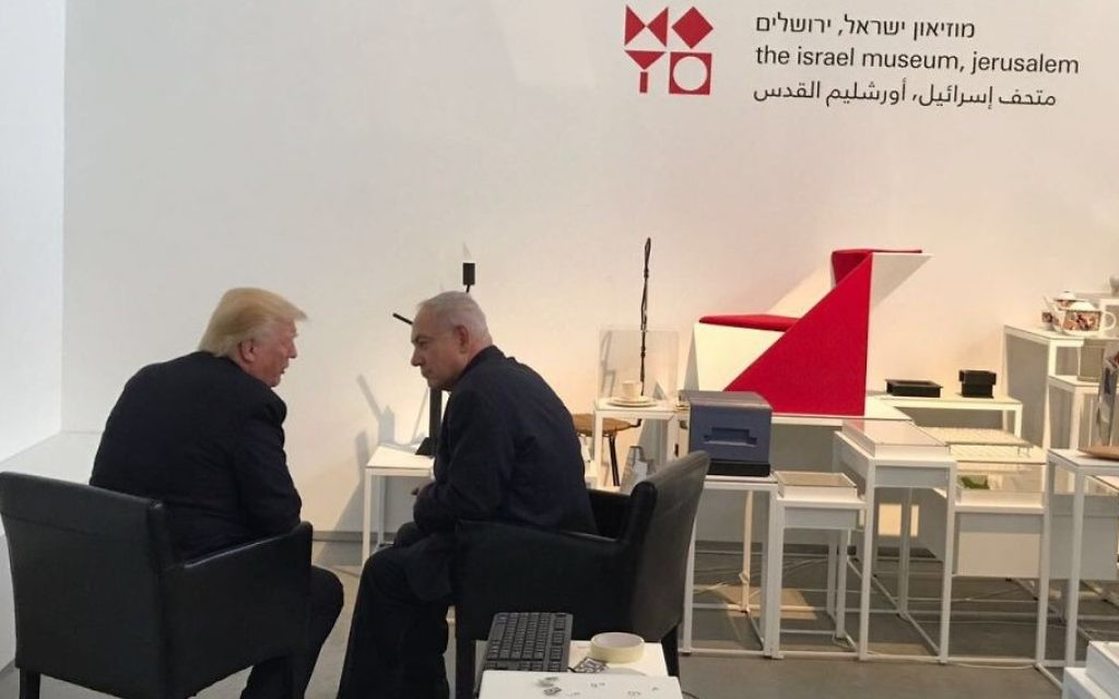US President Donald Trump and Prime Minister Benjamin Netanyahu sit down to shortly before delivering his speech at the Israel Museum on May 23, 2017. (Credit: Courtesy)