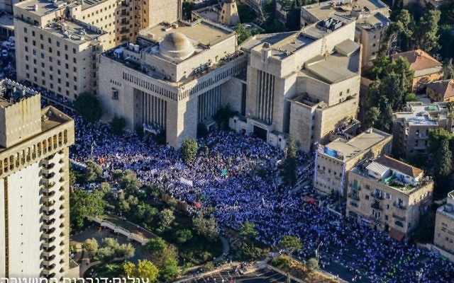 Aerial view of marchers in Jerusalem Day flag parade to celebrate the 50th anniversary of  the reunification of the city following the Six-Day War of 1967, May 24, 2017. (Police spokesperson)