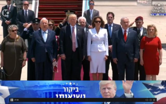 From left: Nechama Rivlin, President Reuven Rivlin, US President Donald Trump, First Lady Melania Trump, Prime Minister Benjamin Netanyahu, Sara Netanyahu, May 22, 2017. (Screenshot)