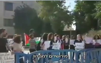 Arab students rally in solidarity with Palestinian prisoners staging a hunger strike, calling for an 'intifada' against Israelis (screen capture: Channel 2)