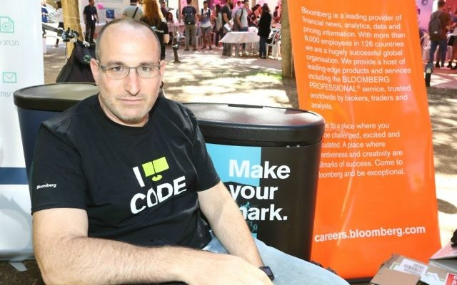 Bloomberg's Yuval Beres at the IDC Job Fair in April 2017 (Courtesy: Ofer Amram)