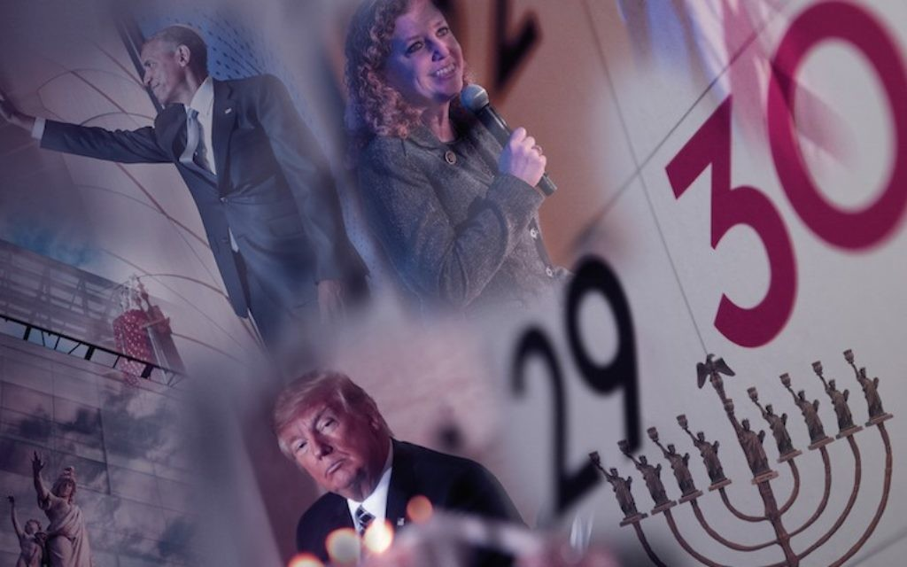 Jewish American Heritage Month is celebrated every year in May. (Top left, clockwise, Obama photo: Aude Guerrucci/Pool/Getty Images; Wasserman Schultz photo: Andrew Burton/Getty Images; Calendar photo: Dafne Cholet/Flickr, CC BY 2.0; Menorah photo: National Museum of American Jewish History; Trump photo: Mark Wilson/Getty Images, Museum photo: Jeff Goldberg/Esto)