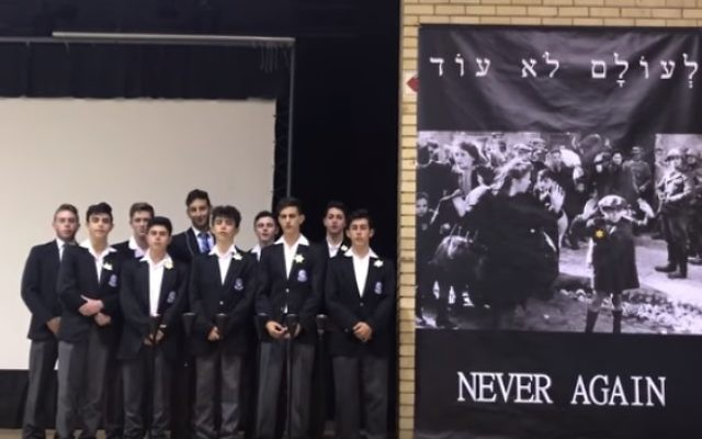 Illustrative: Students at the King David Victory Park school in Johannesburg, South Africa at a Holocaust Remembrance Day event in 2017. (YouTube screenshot)
