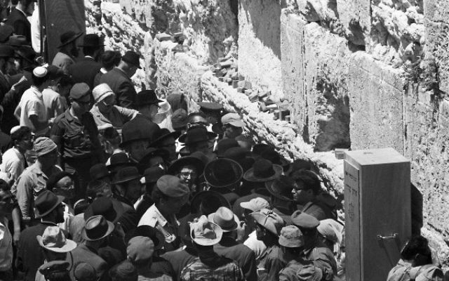 Jews converge on the Western Wall to pray in the aftermath of the Six Day War, June 17, 1967. (From the collection of Dan Hadani, National Library of Israel).