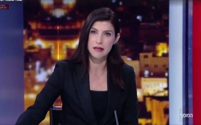 Channel 1 news anchor Geula Even Saar announces the imminent last broadcast of the main nightly 'Mabat' news broadcast in an emotional farewell message during her news show earlier on the evening of April 9, 2017. (screen capture: Facebook)