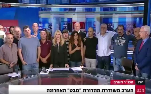 Employees of the Channel 1's Mabat news broadcast sing Hatikvah during their final news broadcast on May 9, 2017 (Screencapture/Facebook/Channel 1)