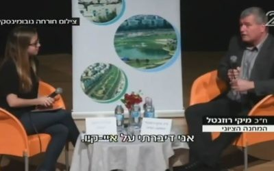 Zionist Union MK Mickey Rosenthal (L) gives an interview to Amalya Duek at a Modiin cultural event on May 6, 2017. (Screen capture/YouTube)
