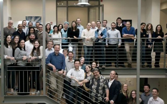 OurCrowd team (Courtesy)