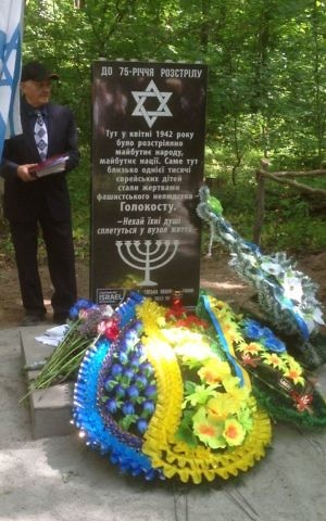 Memorial next to newly-covered over grave of Jewish kids shot by Nazis in 1942. The mass grave was decorated with children's toys for the ceremony on May 8, 2017. (Sue Surkes)