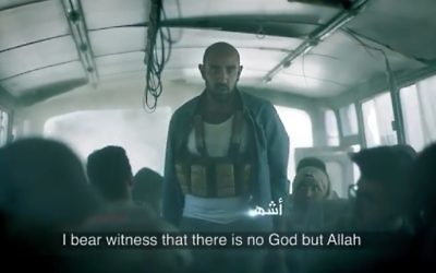 Screenshot from an anti-jihadist Ramadan ad  running in late May  2017.