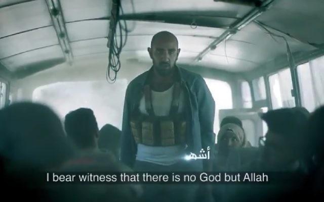 Screenshot from an anti-jihadist Ramadan ad  running in late May  2017.