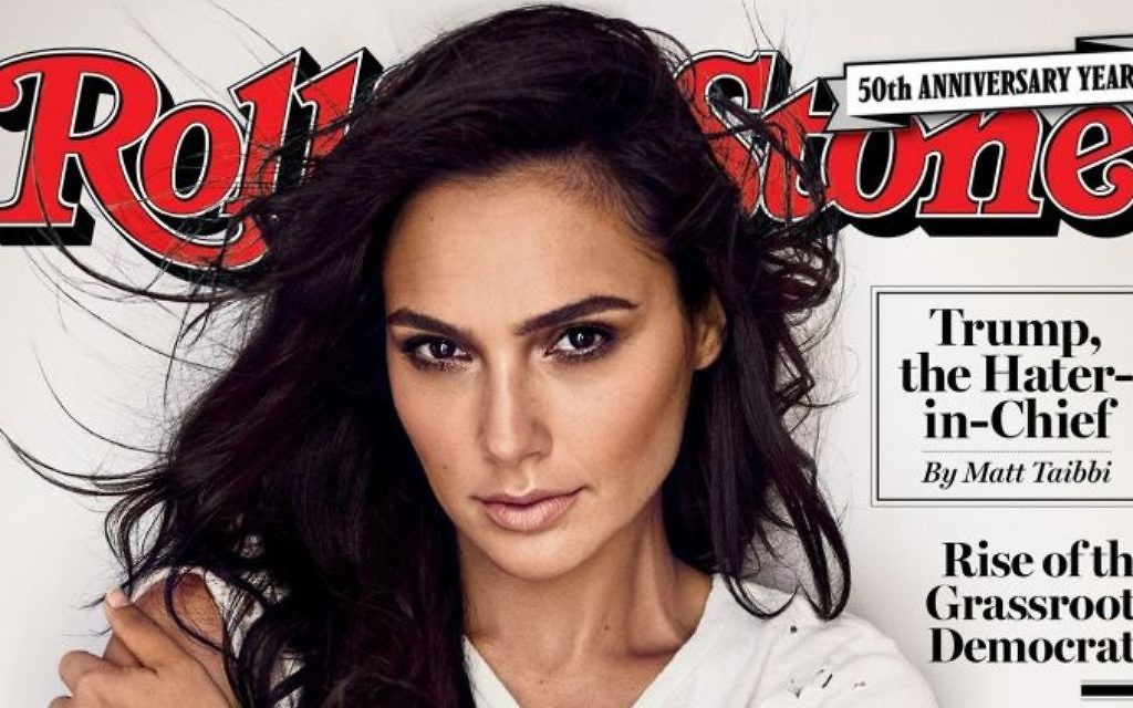 66318cdf3e1 The front page of Rolling Stone magazine featuring Israeli actress Gal Gadot