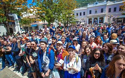 Eurostars participants (Courtesy: Federation of the Jewish Communities of the CIS)