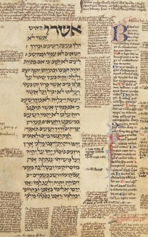 The Psalms, in Hebrew and Latin parallel versions, from England, perhaps Oxford, second half of 13th century. (Image reproduced by permission of the President and Fellows of Corpus Christi College, Oxford)