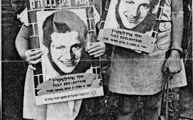Protesters march for the release of Yuli Edelstein from his Soviet incarceration (courtesy)