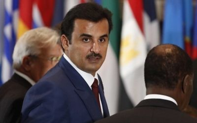 This file photo taken on September 20, 2016, shows Qatar's Emir Sheikh Tamim bin Hamad al-Thani at the 71st session of the United Nations General Assembly in New York. (AFP Photo/Pool/Lucas Jackson)