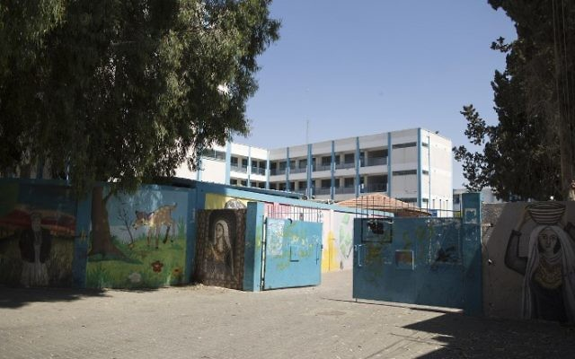 A picture taken on June 10, 2017 shows a general view of the entrance of a UN school at the al-Maghazi refugee camp, located in the center of the Gaza Strip. (Mahmud Hams/AFP)