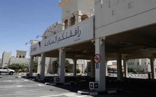 A picture shows the Qatari side of the Abu Samrah border crossing between Saudi Arabia and Qatar, on June 20, 2017. (AFP/Stringer)