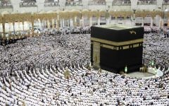 Illustrative image of Muslim worshipers praying at the Kaaba, Islam's holiest shrine, at the Grand Mosque in Saudi Arabia's holy city of Mecca on June 23, 2017, during the last Friday of the holy month of Ramadan. (AFP/Bandar Aldandani)